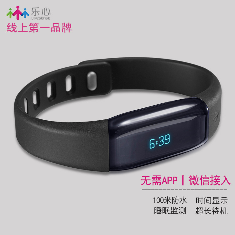 Fitness Wristbands Activity Tracker Bluetooth Bracelet 4 0 Smartband Sport Bracelet SmartBand Pedometer For IOS 7