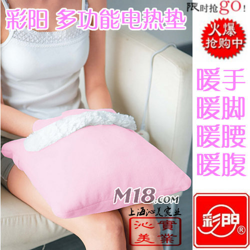 Multifunctional electric heating pad thick berber fleece challenge po warm feet treasure electric heating 8001