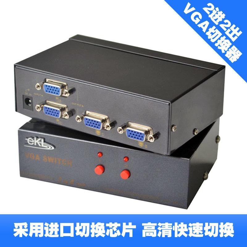 Ekl vga splitter 2 1 computer projector tv<br><br>Aliexpress