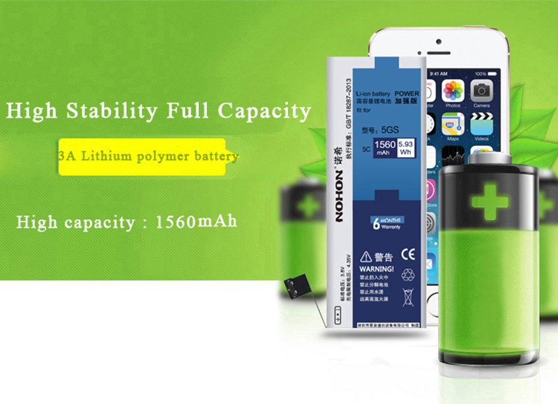 NOHON Battery For Apple iPhone 5S 5GS 5C 1560mAh (11)