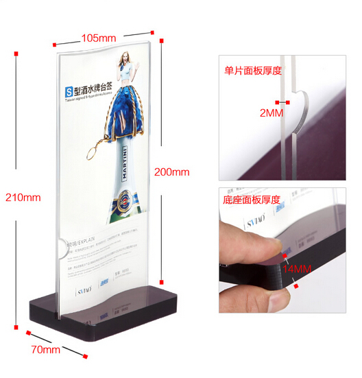 Black Base Acrylic Magnetic Desktop Table Display Stand Price Tag Holder Sign Menu Holder Photo Frame label frame(China (Mainland))