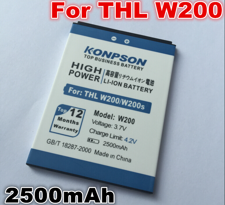 New Arrivals KPS 2500mAh Lithium-ion Battery for THL W200 w200s W200C battery global free shipping for free(China (Mainland))