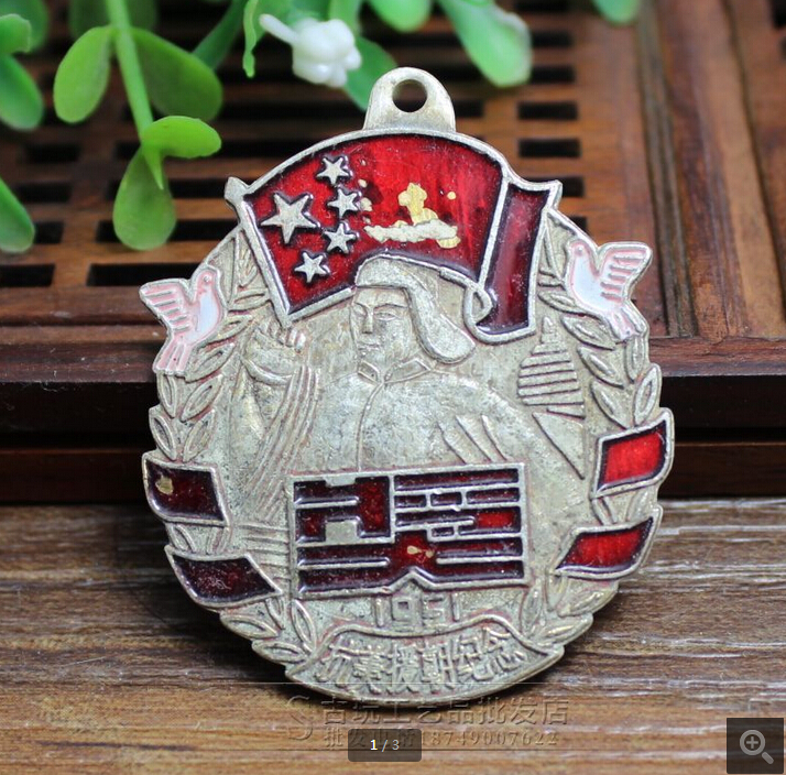 2015 Chinese antique handmade fine silver-plated medal medals Korean People's Songjiang free email(China (Mainland))