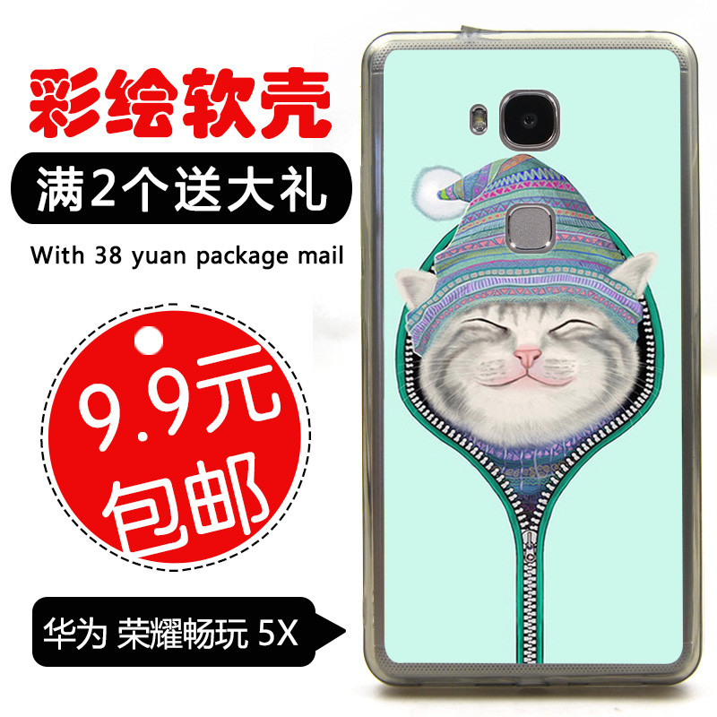 Fashion Tup+ New Plastic case back shell For Huawei Honor 5X 5.5''painting phone cases sock cat 2(China (Mainland))