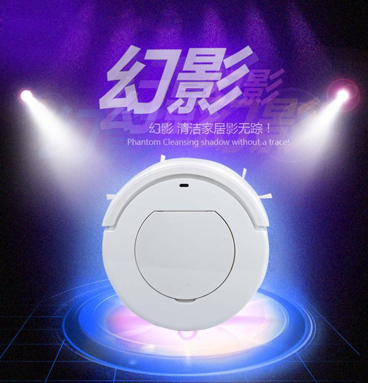 Automatic robot vacuum cleaner Intelligent ultra-thin mute household Electronic Robot Sweeper(China (Mainland))