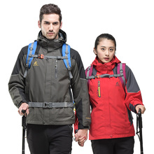 2016 New Arrived Couple's Windbreaker Sports Jacket Warm Air Ventilation Windproof Climbing Clothes DL 299 - a shop store