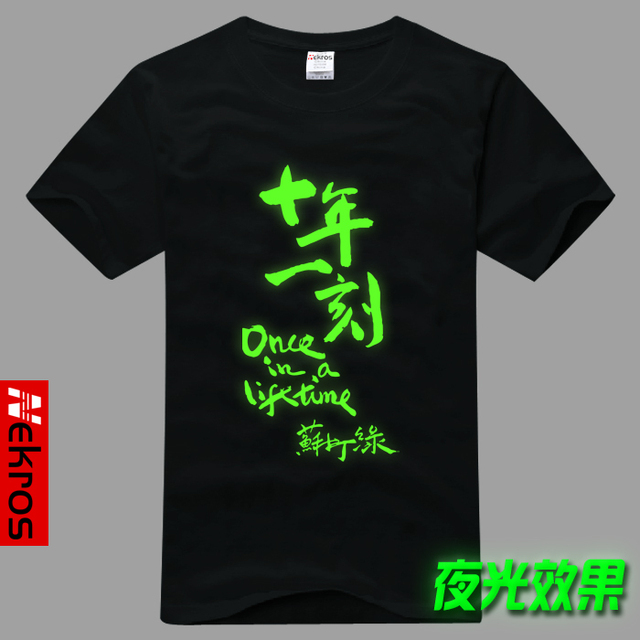 Nekros2013 memorial neon luminous t-shirt luminous short-sleeve T-shirt