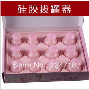 Natural silica gel cupping device fitness tank rubber tank vacuum cupping device 12 tank(China (Mainland))