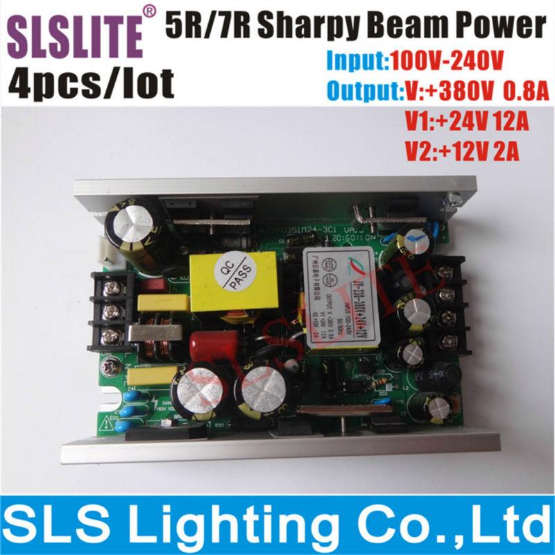 4PCS/LOT 200W 5R/230W 7R Power supply sharpy beam moving head Sharpie beam 12V 24V 36V 380V output power(China (Mainland))
