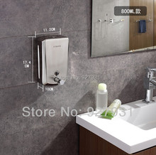 Free Shipping Wholesale And Retail Modern Bathroom Touch Soap Dispenser Stainless Steel Liquid Bath Soap Dispenser(China (Mainland))