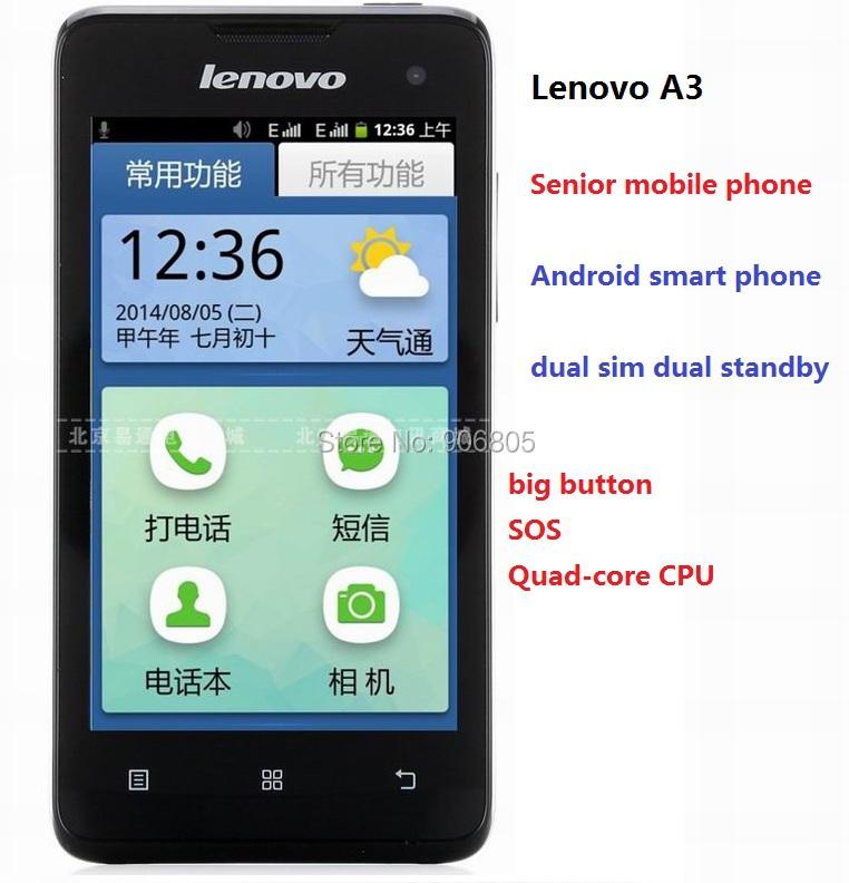 Original new Lenovo A3 Senior smart phone dual sim dual standby quadcore SOS A396 3G Senior phone old man phone(China (Mainland))
