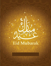 Free shipping printed one-picture poster Islamic Eid Mubarak oil painting on canvas Muslim Islam Arabic art home deco PA-010(China (Mainland))