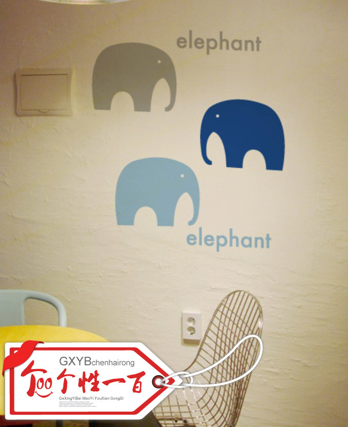 Personalized bedroom wall stickers home stereo accessories home furnishings crafts decorative painting(China (Mainland))