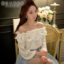 dabuwawa white shirt female 2016 summer new style sexy flower slash neck women blouse women pink doll