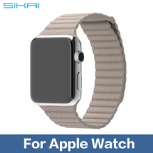 100 Genuine Leather Loop For Apple Watch Quilted Venezia Leather with Adjustable Magnetic Closure Loop For