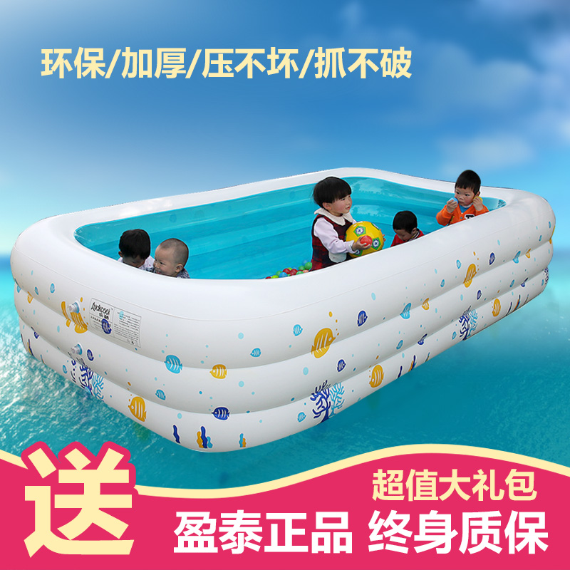 Inflatable Baby Swimming Pool Large oversized family adult children 's wading pool baby pool(China (Mainland))