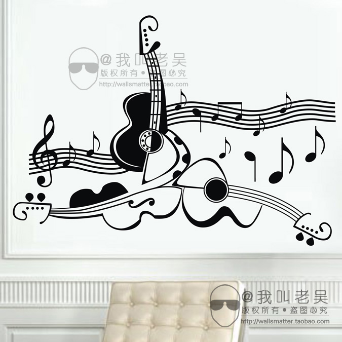 Original design guitar musical instrument vinyl wall decals,music wall decor stickers personalized,free shipping(China (Mainland))