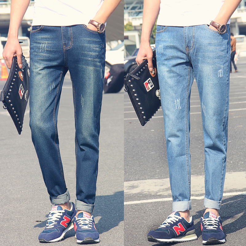 In Style Jeans For Men - MX Jeans
