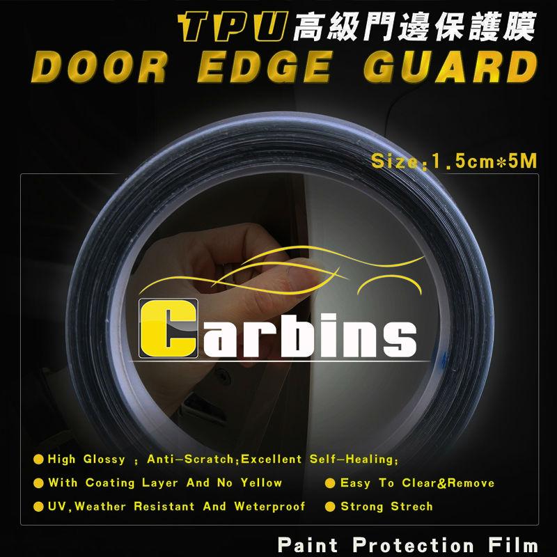 TPU paint protection film for car door edge, handle, doorsil protective anti scrach, anti collision, DIY sticker 1.5cm*5M foil(China (Mainland))