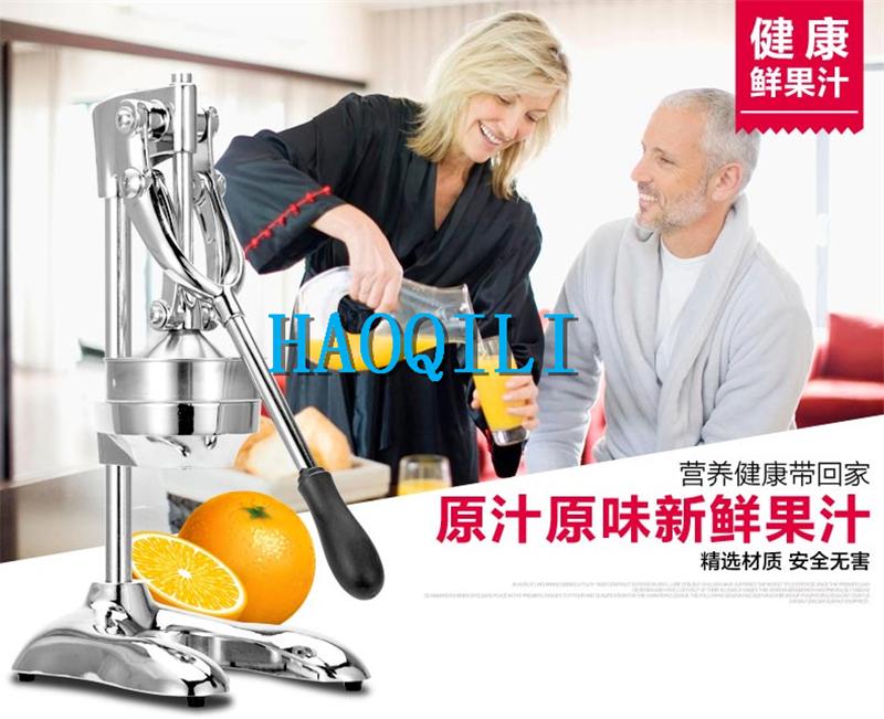 S lectionner s r promotion achetez des s lectionner s r promotionnels sur - Machine a orange pressee ...