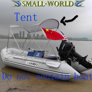 Marine fishing tents inflatable boat Marine tent(China (Mainland))