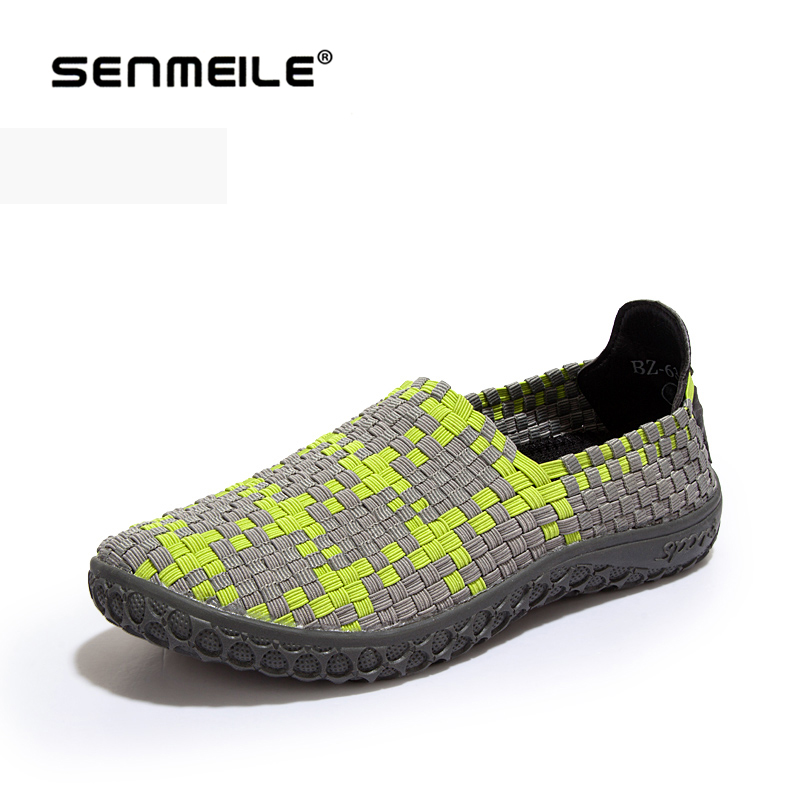 2016 new Super light running shoes The latest Slip-on running shoes Easy and convenient Woven running shoesWL-569(China (Mainland))