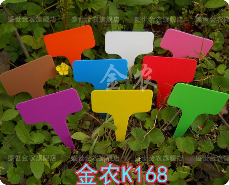 24 size 6 x10cm Plastic Waterproof Plants Tags Blank Pot Labels Nursery Garden new material Flowers Tab - New world of 3C store