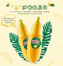 BIOAQUA Banana Milk Hand Cream 40g Moisturizing Nourish Anti-chapping Hand Care Lotions Handcreme Skin Defender(China (Mainland))