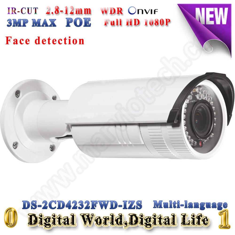 DS-2CD4232FWD-IZS 3MP ip camera Smart Code Motorize cctv camera Face detection onvif audio security camera(China (Mainland))