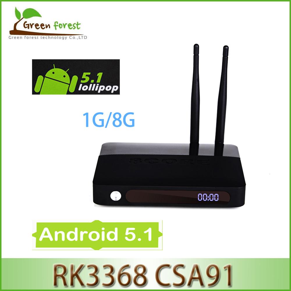 CSA91 Smart TV Box Android 5.1 TV Box RK3368 Cortx-A53 Octa Core 1GB 8GB H.265 4Kx2K BT4.0 With 2 Antenna Smart Media Player<br><br>Aliexpress