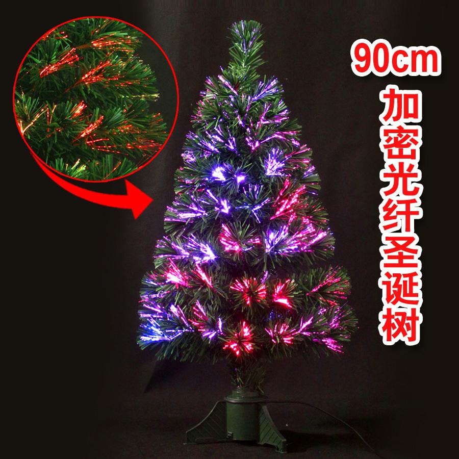 90cm encryption christmas tree fiber optic fiber optic christmas tree christmas decoration supplies gift(China (Mainland))