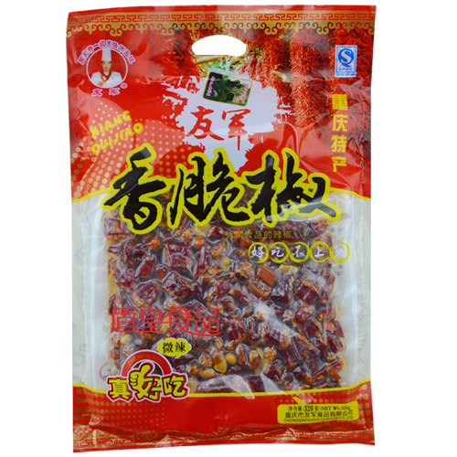 Specialty snack food peanuts chili YOUJUN crispy hot pepper 150g<br><br>Aliexpress