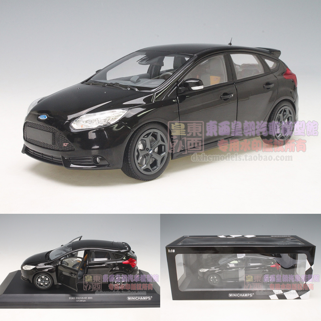 2017 Ford Focus - Build & Price