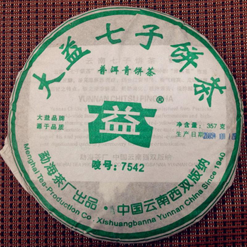 2005 Taetea Menghai DaYi 7542 Green Puer Tea Pie 357g P260 Pu er puerh Puer pu
