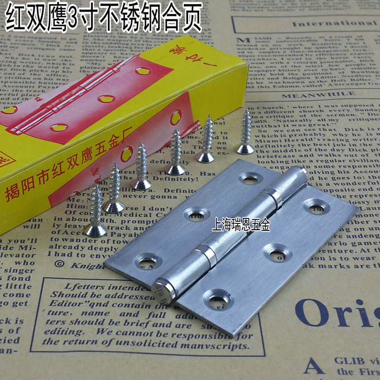 Red double eagle with a 3-inch stainless steel furniture hinge bearing hinge cabinet hinge small hinge 1.1 yuan / piece(China (Mainland))