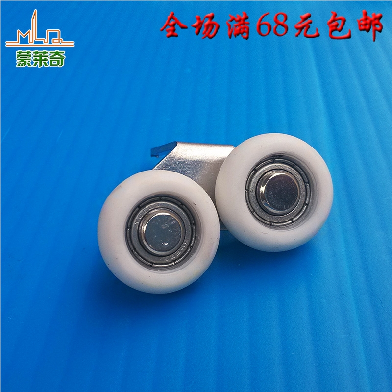Menglaiqi wardrobe door round the bathroom door pulley on the clothes hanging round wheels cabinets partition doors and windows(China (Mainland))