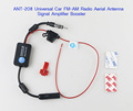 ANT 208 Universal Car FM AM Radio Aerial Antenna Signal Amplifier Booster