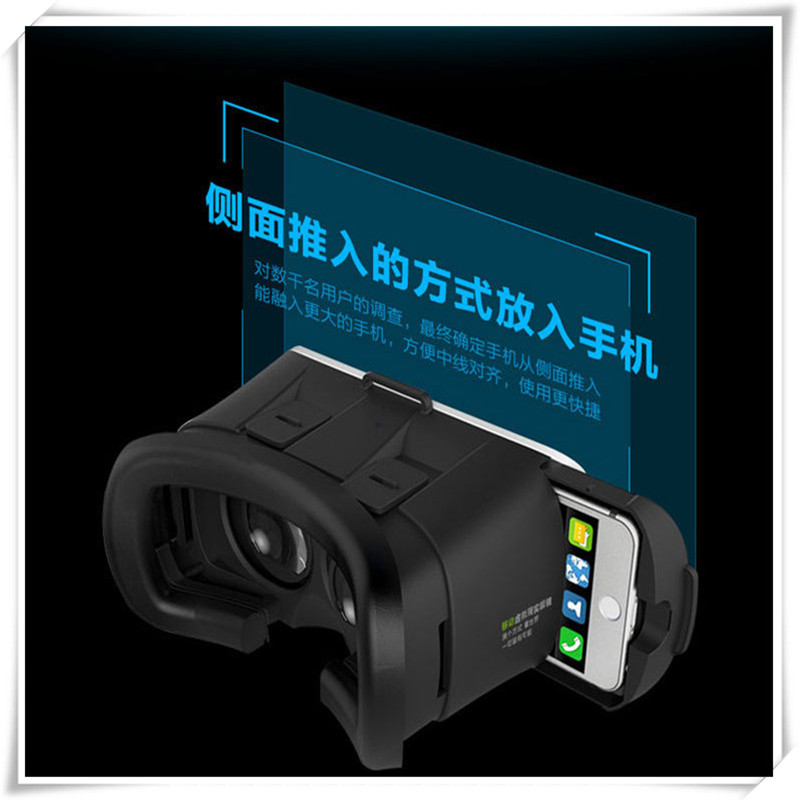Health care product eye care 360 Degrees 3D VR Virtual Reality Headset 3D Movie Video Game Private Theater with Headphone(China (Mainland))