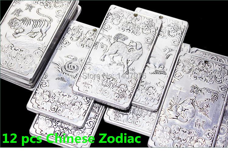 Wholesale free shipping 60PCS/lot of ancient Chinese Tibet silver bar thanka amulet Chinese zodiac(China (Mainland))