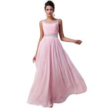 Robe De Soiree longue evening dresses 2016 Grace Karin pink long formal dress Spaghetti Strap Pink party speicial occasion dress(China (Mainland))