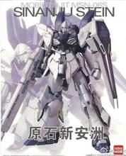 In-Stock DABAN model MG 1/100 sinanju prototype Ver ka water-based paste Assembled Gundam Models - Happy shopping Factory outlets store