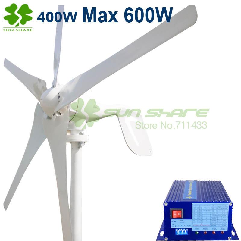 400w wind turbine Max power 600w 5 blades small wind mill low start up wind generator + 700w wind solar hybrid controller(China (Mainland))