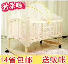 2014 new arrival special offer pine trolley with netting rocking game beds baby bed paint crib cradle goodbaby bb mosquito net(China (Mainland))