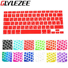 14 Colors EU Russian Language Letter Silicone Keyboard Cover Sticker For Macbook Air 13 Pro 13 15 17 Protector Sticker Film(China (Mainland))