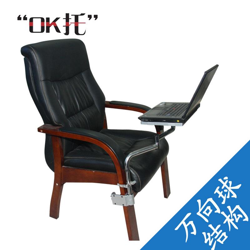 Ok port til silla de la computadora de montaje port til for Silla para computadora precio