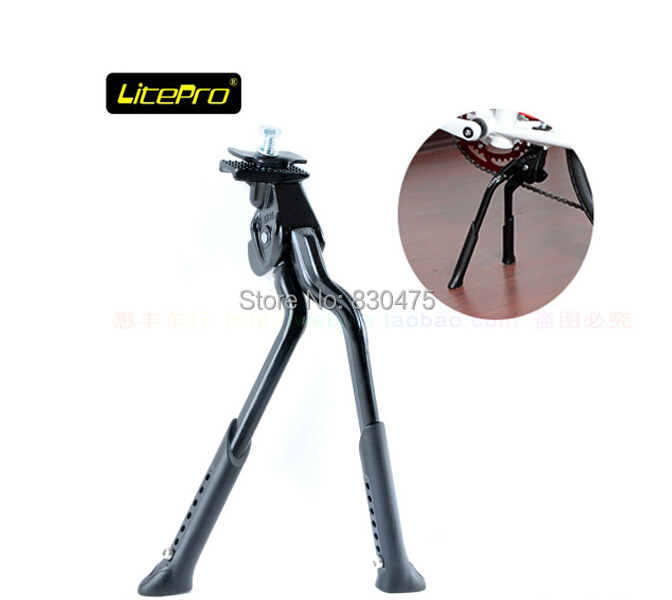 Litepro road bike mountain bike bicycle foot stays double stays stands support for folding bike <br><br>Aliexpress