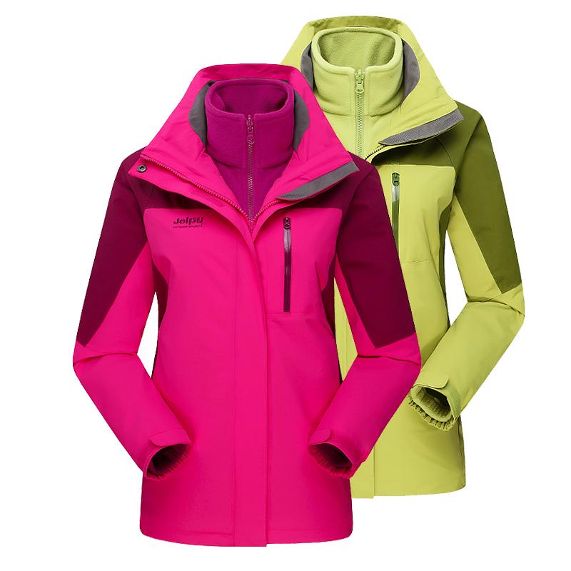 2016Womens Windbreaker Sport Jackets Fleece Hiking Brands Jacket Women Winter Outdoor Coat Thermal Jacket Summit Series 5W6503<br><br>Aliexpress