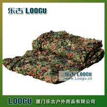 Loogu 3.5M x 6M (11.5 19.5FT) Woodland Digital Military Camouflage Netting Army Camo Net Sun Shelter Hunting Camping Tent - GMall store