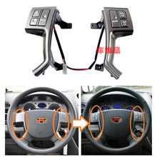 Geely Emgrand 7 EC7 EC715 EC718,EC7-RV EC715-RV,Multi-function Remote car steering wheel Buttons CD Audio Volume channel Control(China (Mainland))