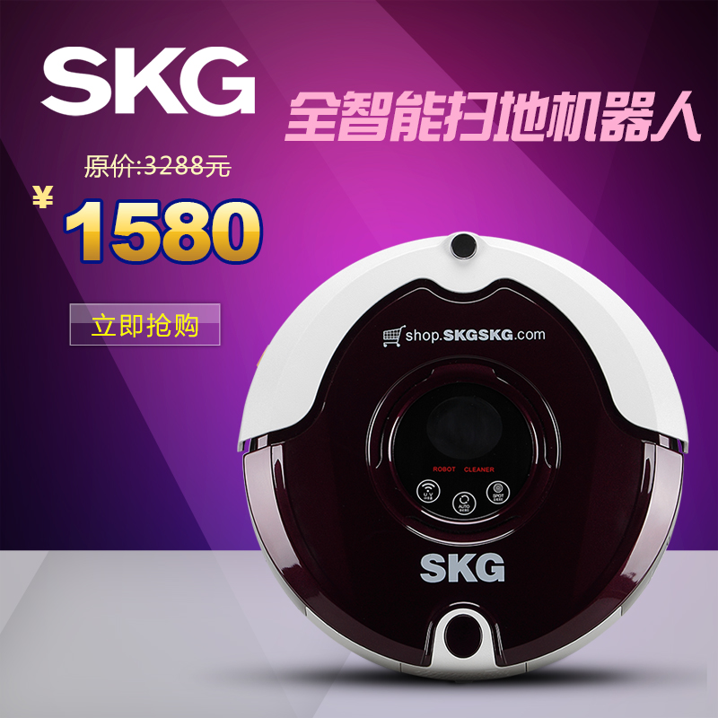 Skg xc2295 household automatic robot fully-automatic ultra-thin intelligent vacuum cleaner robot(China (Mainland))